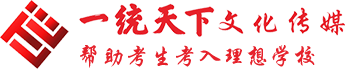 惠州成人教育